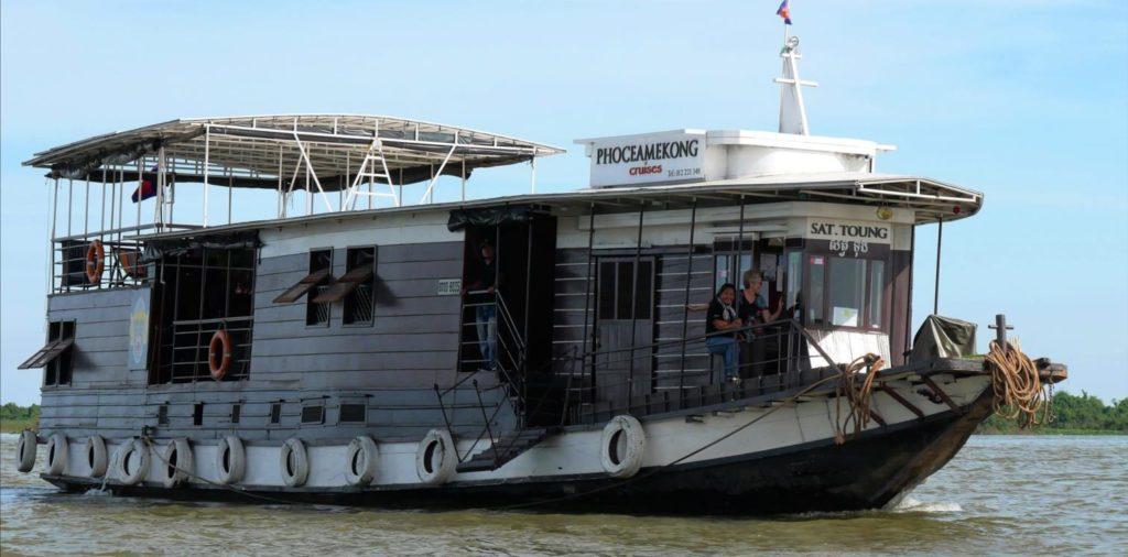 Cambodian boat